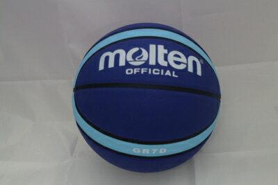 [陽光樂活] MOLTEN GR7D 深溝 籃球 藍色 #7