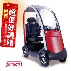必翔 電動代步車 TE-889XLSN 全罩式車身 無門 電動代步車款式補助 贈 安能背克雙背墊