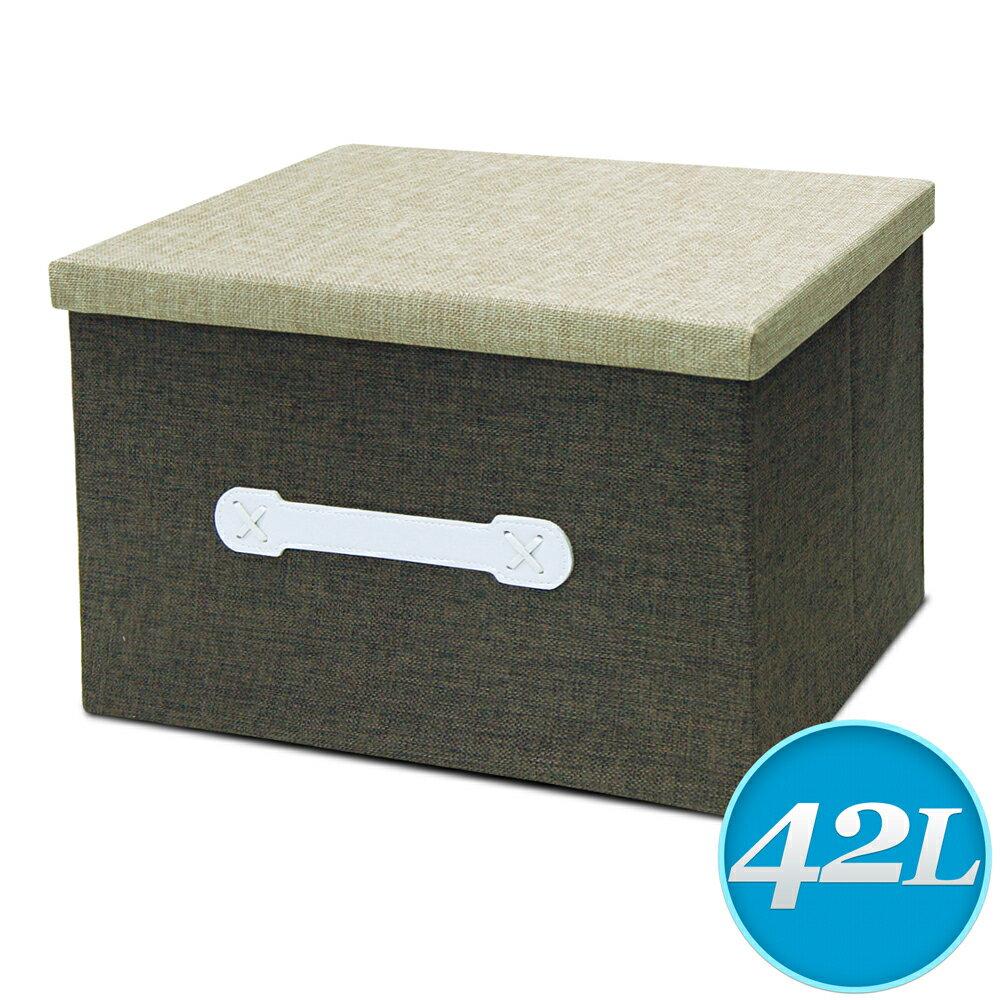 WallyFun 經典亞麻折疊收納箱 -42L (深棕色)