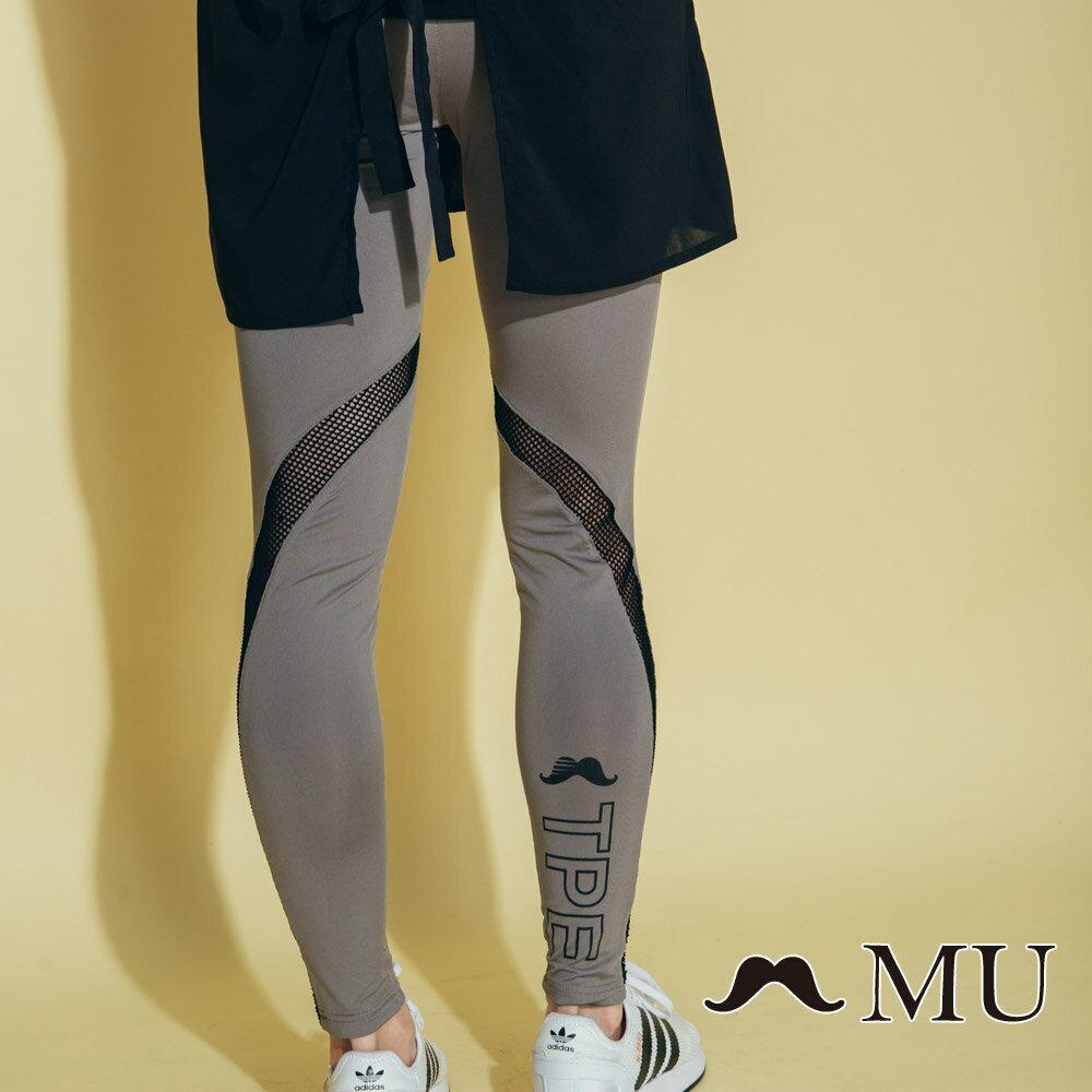 【MU】特色網布拼接內搭褲(2色)8325361 0