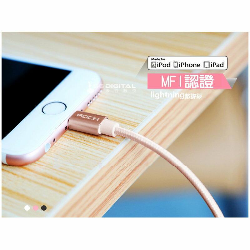 ~斯瑪鋒數位~RK.Apple Lightning數據線 充電傳輸線 充電線MFI認證尼龍編織 玫瑰金