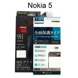 滿版鋼化玻璃保護貼Nokia5(5.2吋)黑色