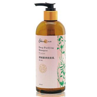 《FASUN 琺頌》深層潔淨洗髮乳‧佛手柑 300ml
