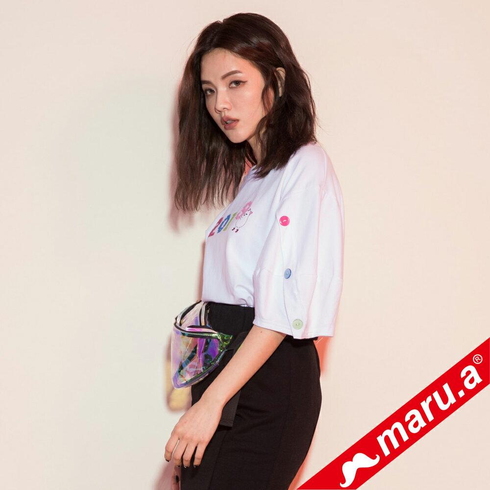 【maru.a】2019miru刺繡鈕扣手袖上衣(2色) 9321215 1