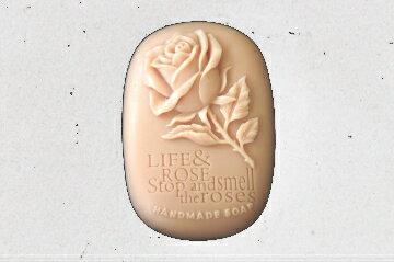 皇家御品 (玫瑰飄香-粉紅色) 洗顏 / 沐浴皂 - 積美手工皂坊