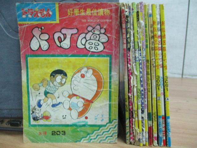 ~書寶 書T6/漫畫書_MFG~ 機器貓小叮噹 小叮噹 漫畫等_12本合售
