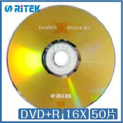 錸德A級 RiTEK X系列(二代)DVD+R 16X 50片
