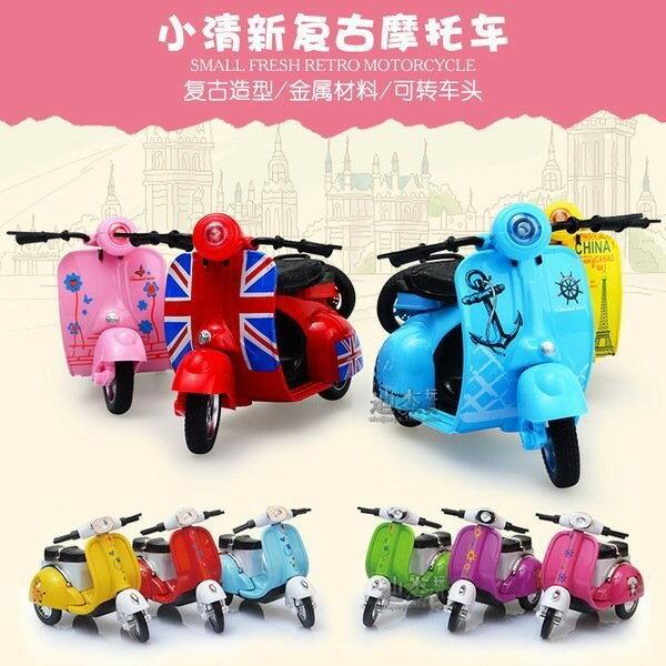 ╭。BoBo媽咪。╮迷你Q版超可愛 機車 偉士牌 摩托車 迴力兒童玩具車
