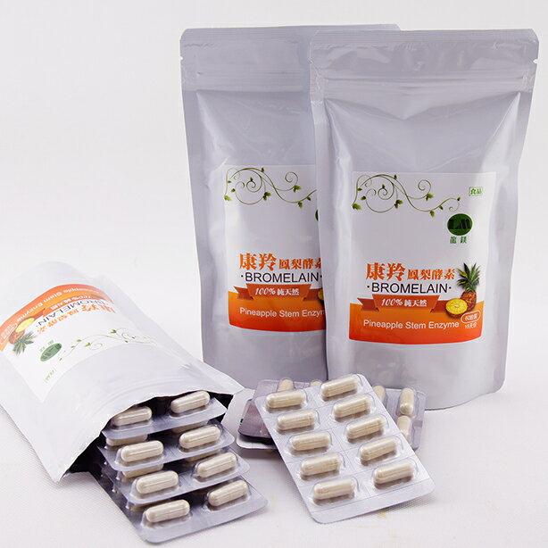 【龍鎂康羚BROMELAIN 】(60粒*2袋) 100%純天然鳳梨酵素組合包1:60粒*2袋/每袋450元
