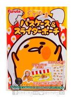 蛋黃哥美食與甜點推薦到《松貝》古田DIY蛋黃哥糖果(附袋子)5g【4902501209233】就在松貝進口食品專賣店推薦蛋黃哥美食與甜點