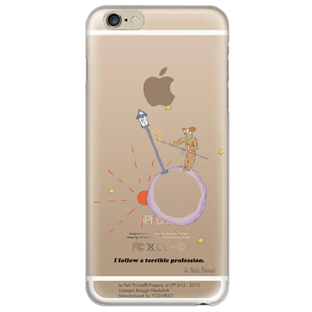 【YOSHI 850】小王子授權系列【辛苦的燈夫】TPU手機保護殼/手機殼《 iPhone/Samsung/HTC/LG/ASUS/Sony/小米/OPPO 》