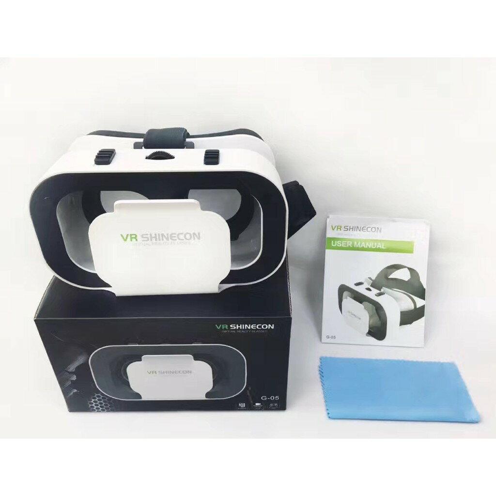 (三代)Google Cardboard 3D眼鏡 VR眼鏡 google 眼鏡3D虛擬VR電影VR眼鏡