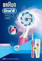 百靈歐樂B 3D電動牙刷Pro2000(粉紅色) 0