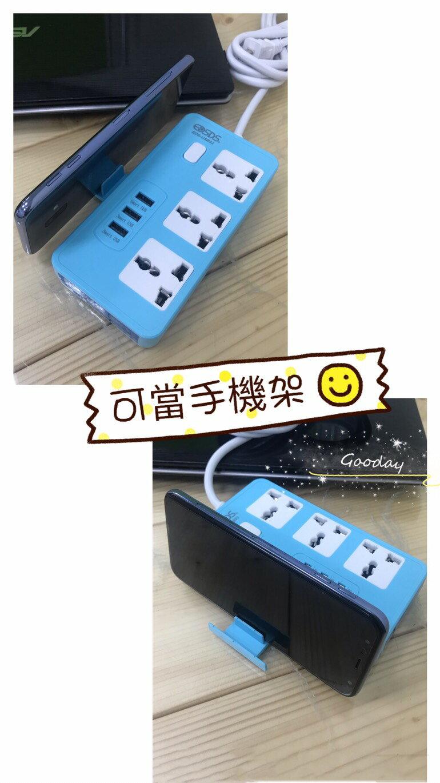愛迪生3孔3座充電延長線 延長線 usb延長線 擴充插座 USB擴充