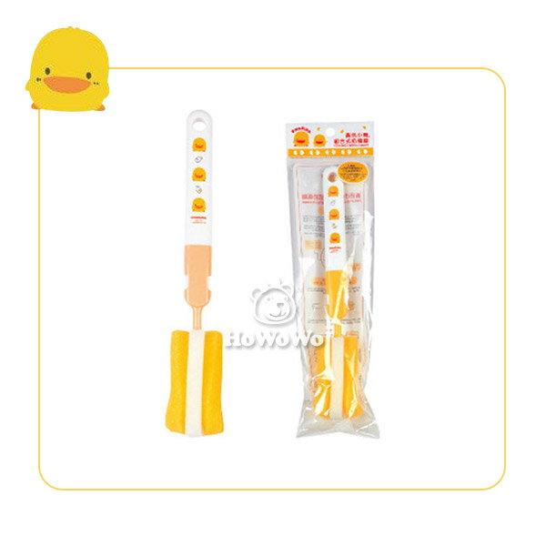 黃色小鴨組合式海綿奶瓶刷頭可替換刷頭83173 好娃娃
