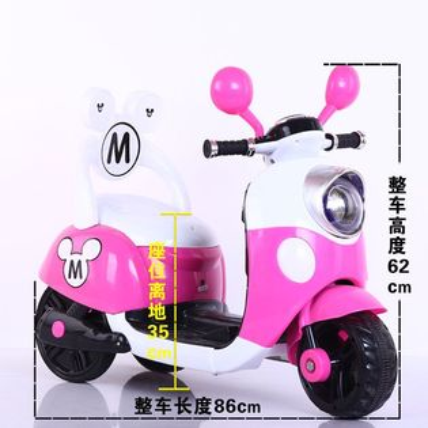 米奇兒童電動三輪摩托車(現貨+預購)