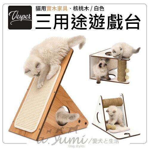 《Hagen赫根》Vesper實木三用途貓咪遊戲貓跳台(2色) 貓爬架/貓抓/貓玩具/貓基地【免運】