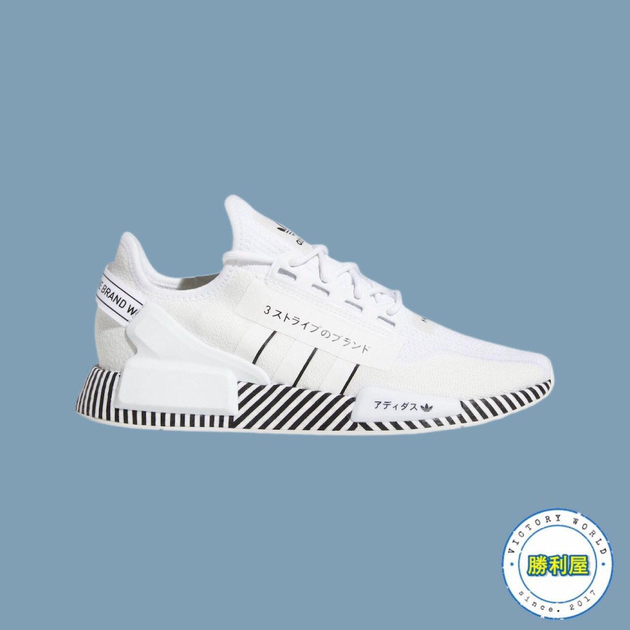 【ADIDAS】NMD R1 V2 TOKYO 男鞋 休閒鞋 白黑 線條 BOOST 日本限定 FY2105【勝利屋】
