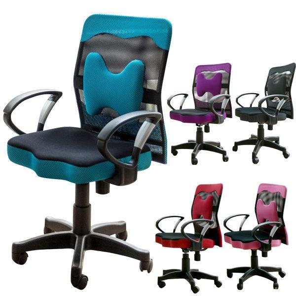 辦公椅 / 電腦椅 / 書桌椅 厚座高靠背網辦公椅(附腰墊)5色 MIT台灣製 現領優惠券 完美主義 【I0207-A】 1