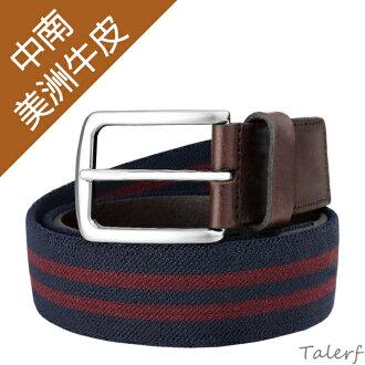 男用牛皮皮帶彈性伸縮休閒皮帶(藍/紅)→現貨