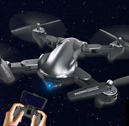 空拍機 無人機航拍高清專業gps飛行器小學生小型兒童玩具男無刷遙控飛機 WJ
