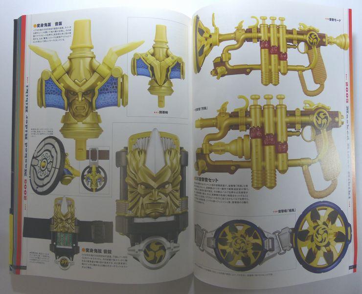 【秋葉園 AKIBA】假面騎士   1號~W 腰帯和武器全種類介紹 雜誌 日文書 4