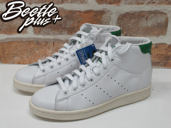 BEETLE ADIDAS ORIGINALS STAN SMITH MID 白綠 愛迪達 復古 奶油底 B24538 1