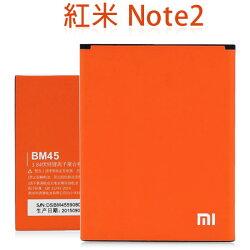 【BM45】紅米 Note2 原廠電池/原電/原裝鋰電池/Xiaomi MIUI 小米手機 3020mAh