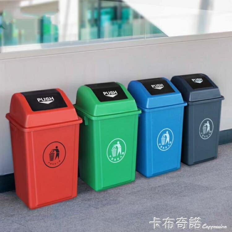 长方形夹缝垃圾桶带盖大号商用家用厨房客厅创意大容量分类垃圾筒 8%贈點大派送