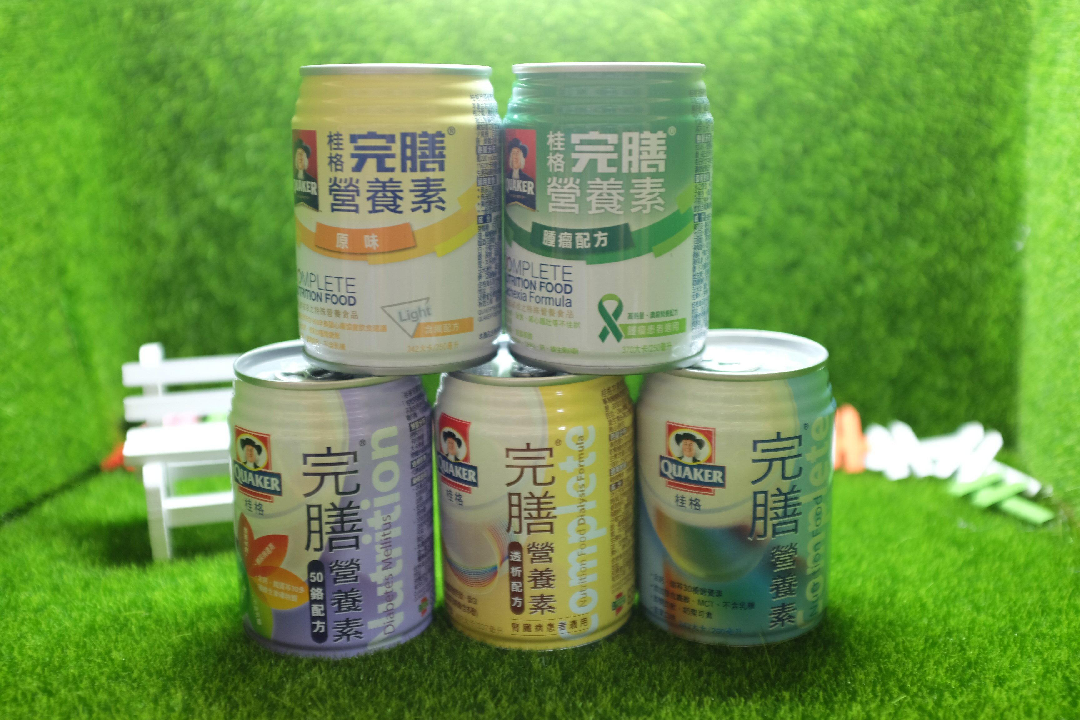 桂格完膳營養素 原味無糖口味 不甜 72罐3箱 免運 桂格 完膳營養素
