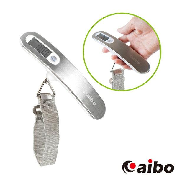 【迪特軍3C】aibo鋁合金髮絲紋數位電子行李秤