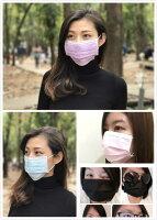 樂探特推好評店家推薦到口罩 袋裝50入 成人口罩 台灣製造 三層不織布就在熊超人2推薦樂探特推好評店家