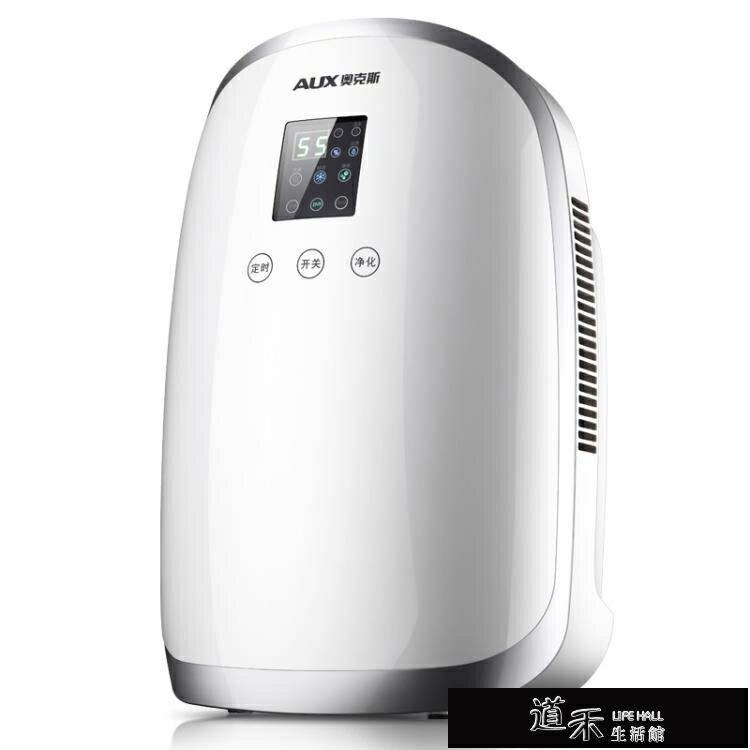 除濕機 奧克斯除濕機家用抽濕機臥室地下室小型除濕器吸濕去濕除潮乾燥機