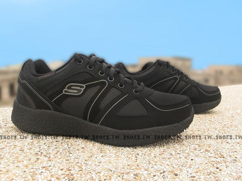 Shoestw【77078BLK】SKECHERS 健走鞋 BURST 全黑 防水防滑 男生 工作鞋