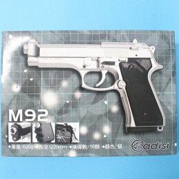 台灣製空氣槍 M92 BB槍 加重型玩具槍/一支入{促600}~佳19AD-211S