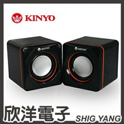 ※ 欣洋電子 ※ KINYO USB供電多媒體音箱 (US-202) / 迷你筆電專用小喇叭