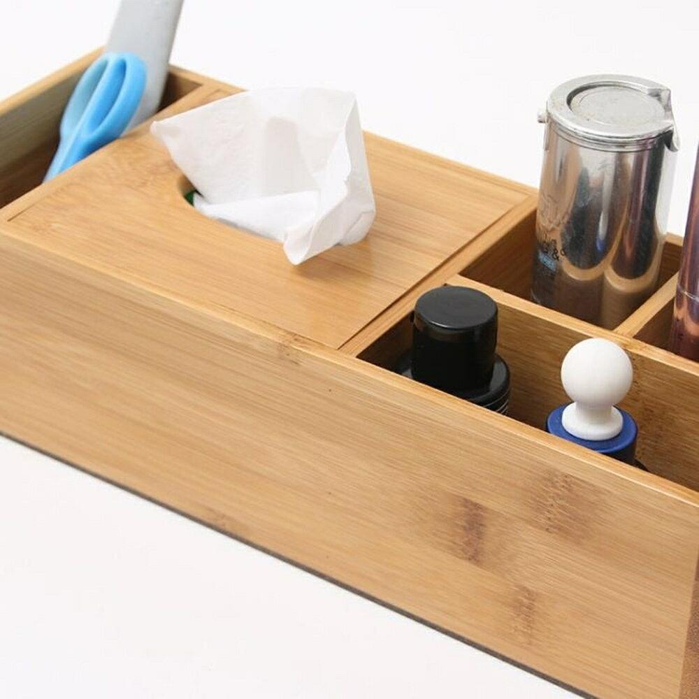 紙巾盒 創意多功能生活用品紙巾收納盒 實木楠竹桌面整理免安裝 領券下定更優惠