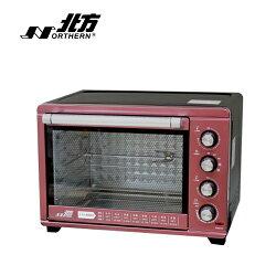 NORTHERN 德國北方電烤箱 36L PF536 高貴酒紅 公司貨 免運費 可分期 原廠保固一年