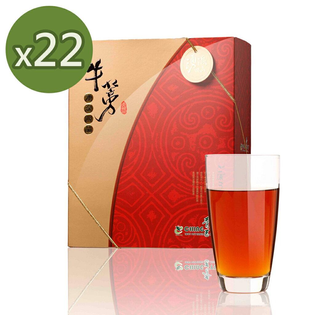 青玉牛蒡茶 湧湶四品牛蒡茶包  6g~40包  盒 x22盒