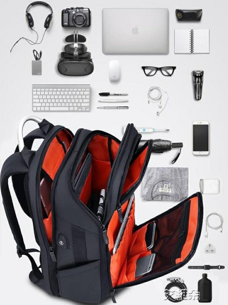 後背包男多功能商務出差旅行包大容量17寸電腦包休閒書包防盜背包 DF 清涼一夏钜惠