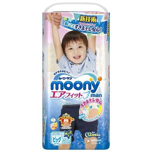 moony日本頂級超薄紙尿布紙尿褲(男生褲型)XL38片X4包(箱購)★衛立兒生活館★