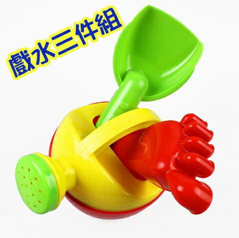 【省錢博士】游泳沙灘戲水玩具三件組((不挑色隨機出貨))