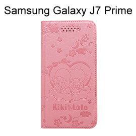 雙子星壓紋皮套 [粉] Samsung Galaxy J7 Prime G610Y (5.5吋)【三麗鷗正版授權】