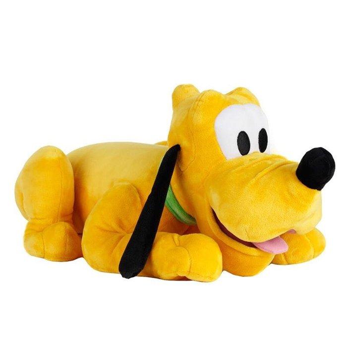 **雙子俏媽咪親子館** 美國ZOOBIES X DISNEY 迪士尼多功能玩偶毯 / 毛毯 / 玩偶 / 抱枕 【正版授權】- 布魯托 Pluto
