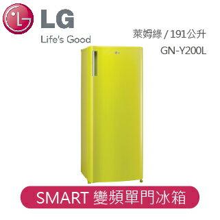 【LG】美型X美色 Smart 變頻單門時尚小冰箱 SMART 變頻單門冰箱 萊姆綠 / 191公升 GN-Y200L