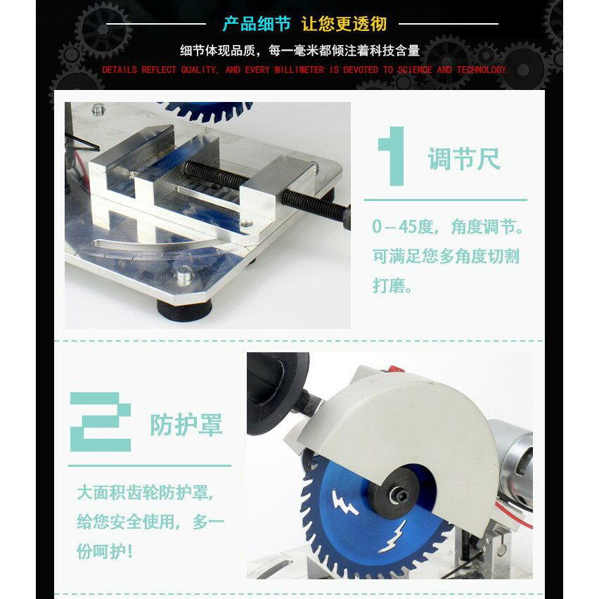 新店五折 微型切割機 小型切鋁機 鋼木切斷機 三匠迷你多功能微型切割機小型鋁材切割機45度臺式精密DIY小電鋸