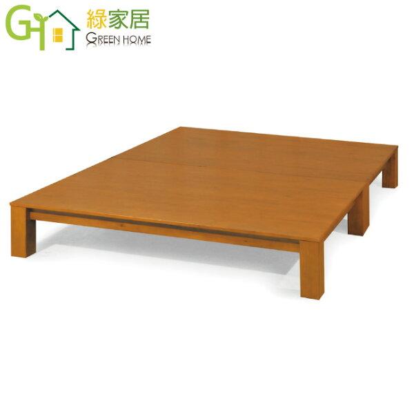 【綠家居】馬特嘉柚木紋5尺實木雙人床底