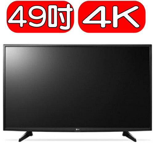 ★送聯網體感遙控器★《特促可議價》LG樂金【49UH611T】49吋4K液晶電視