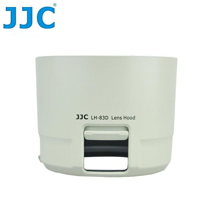 又敗家@JJC佳能副廠Canon遮光罩ET-83D遮光罩(白色,可反扣倒裝,有開窗調CPL偏光鏡/ND減光鏡更方便)相容Canon原廠遮光罩ET-83D太陽罩,適EF 100-400mm F4.5-5..