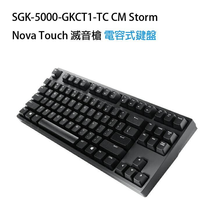 [喬傑數位]SGK-5000-GKCT1-TC CM Storm Nova Touch 滅音槍 電容式鍵盤